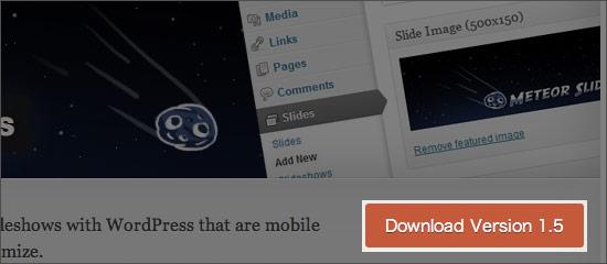 WordPressプラグインのダウンロード