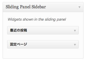 schemeable_sliding_panel06