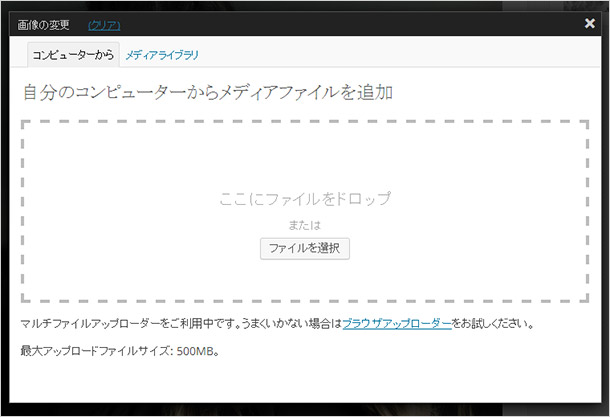 Front-end Editor画像編集2
