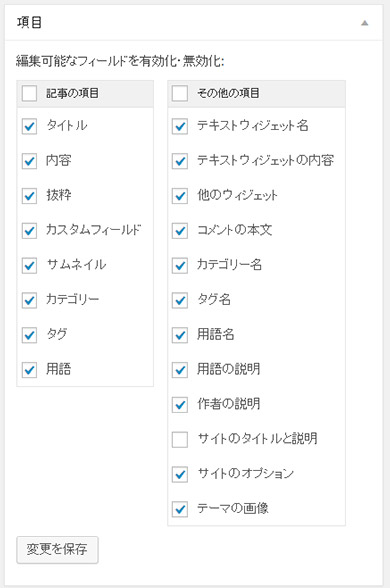 Front-end Editor項目