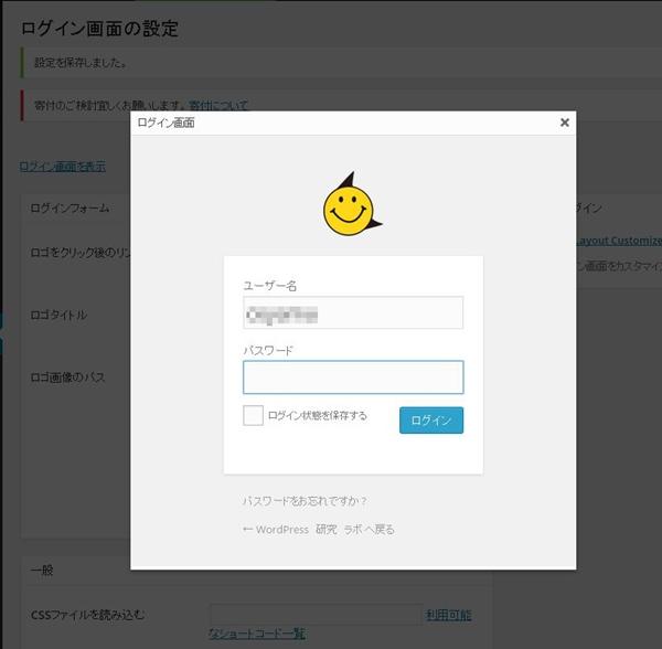 01_001_WP-Admin-UI-Customize