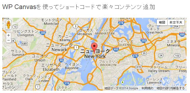 08_google_map.fw