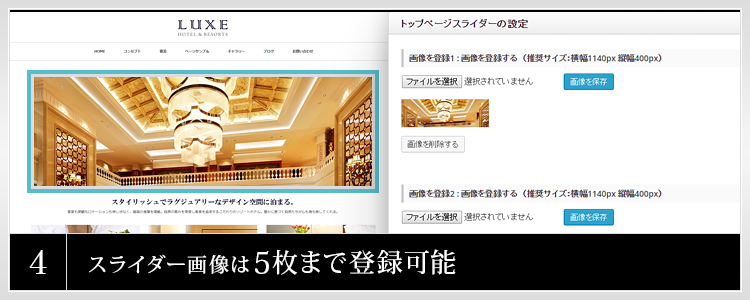 「luxe(tcd022)」Part4
