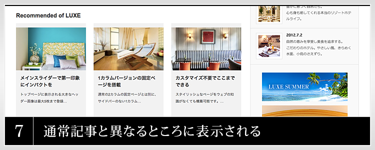 「luxe(tcd022)」Part7
