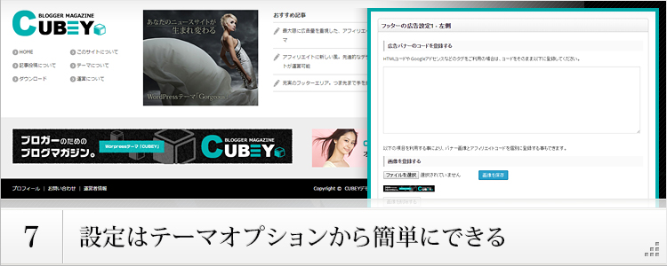 「Cubey(tcd023)」Part7