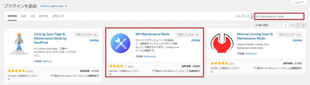 WPMM Install