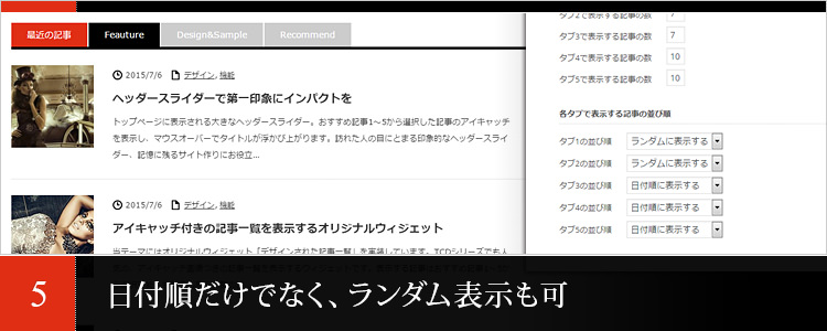 「INNOVATE HACK(tcd025)」Part5