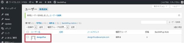 user_03