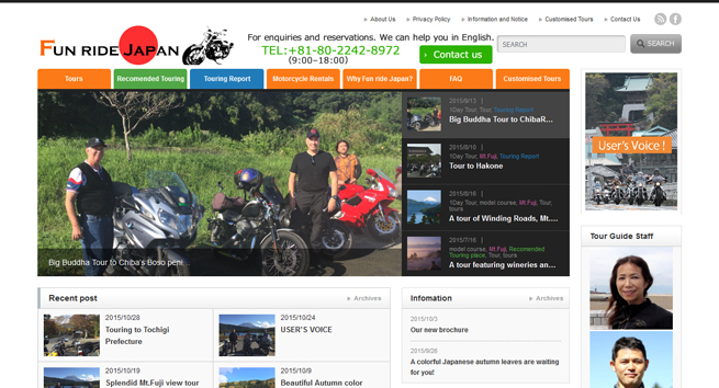 Motorcycle touring tour  Fun Ride Japan