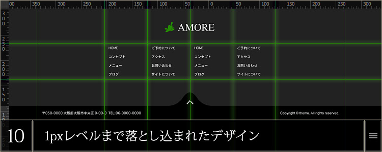 「AMORE(tcd028)」Part10