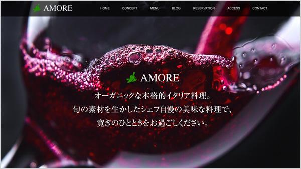 amore_news