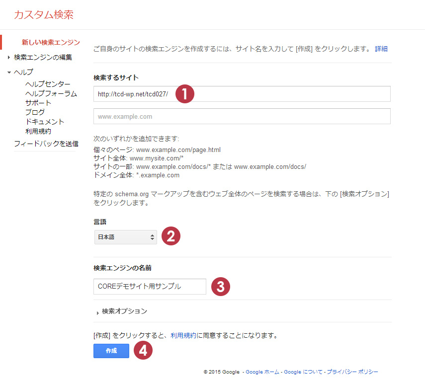 search2