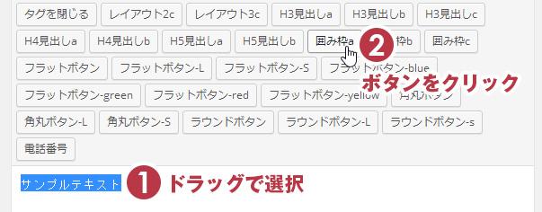 style_custom1-3