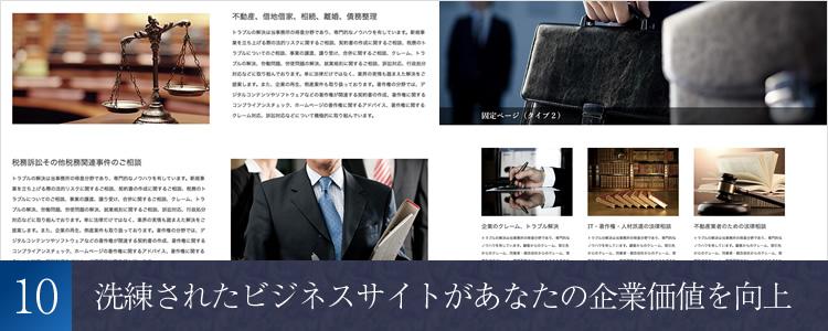 「law(tcd031)」Part10