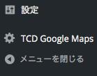tcdgooglemaps02