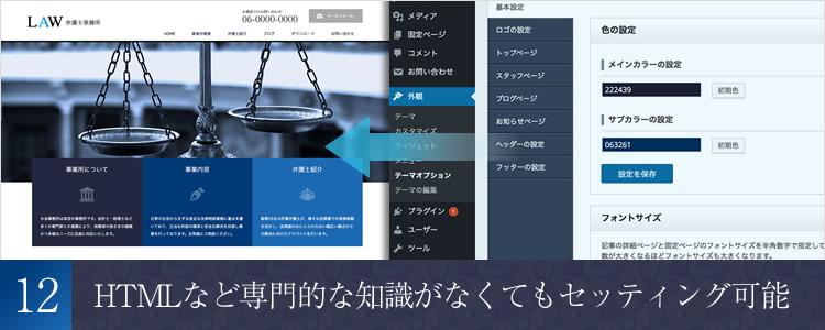 「law(tcd031)」Part12