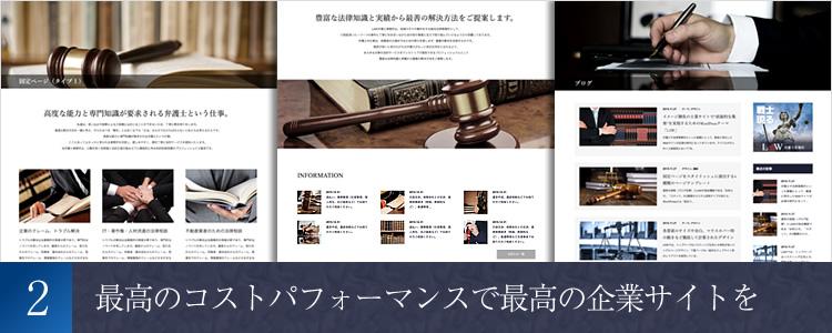 「law(tcd031)」Part2