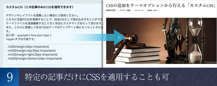 「law(tcd031)」Part9