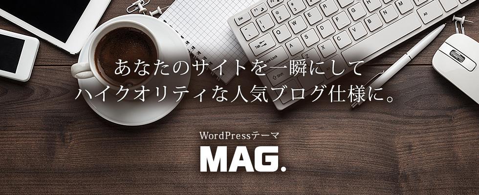 mag_980_400