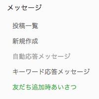line@13