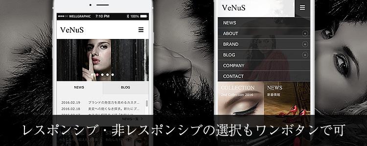 「venus(tcd038)」Part10