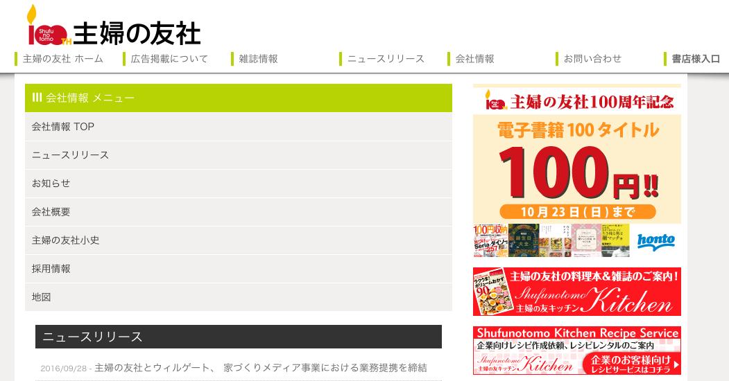 site10