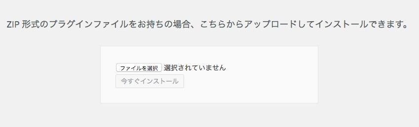 screenshot-2016-10-31-10-02-14