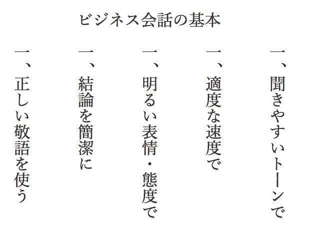 screenshot-2016-11-01-7-50-42