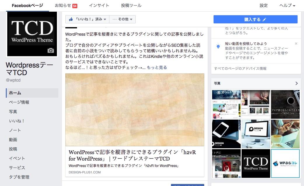 screenshot-2016-11-10-16-42-23