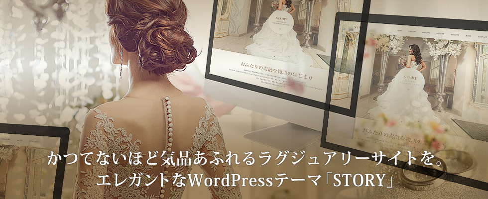 story_980_400