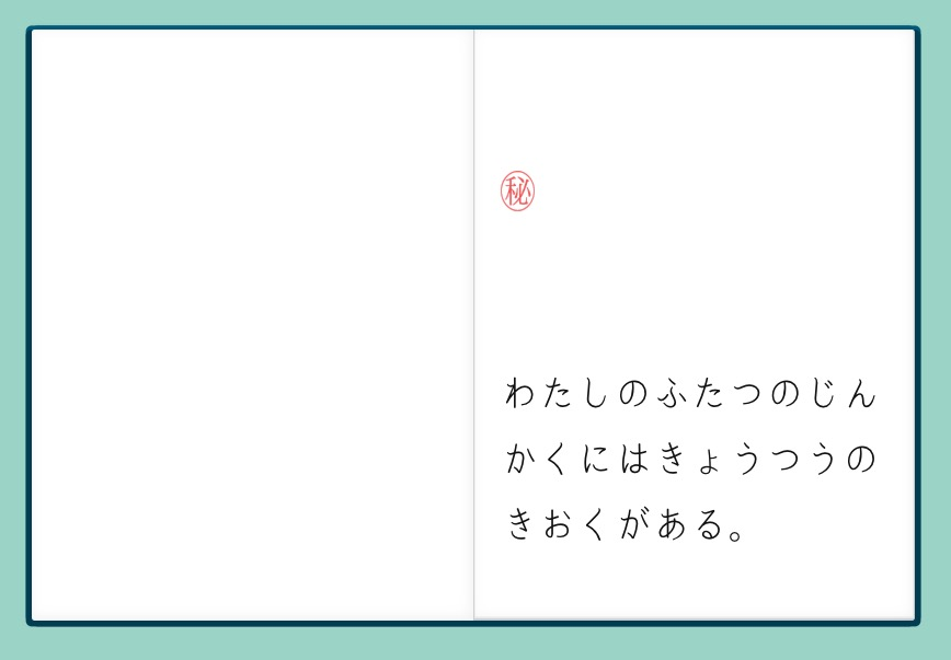 screenshot-2016-12-19-10-43-01