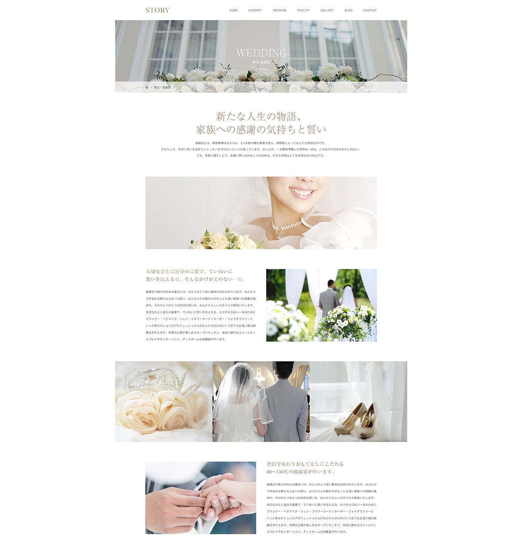 story-post18