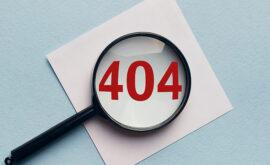 404エラーが表示される原因と対策