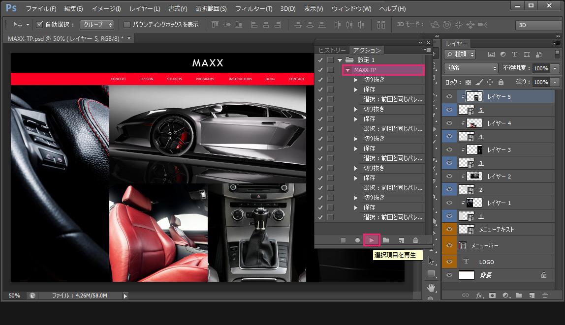 maxx-tp26