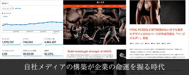 「MAXX(tcd043)」Part3