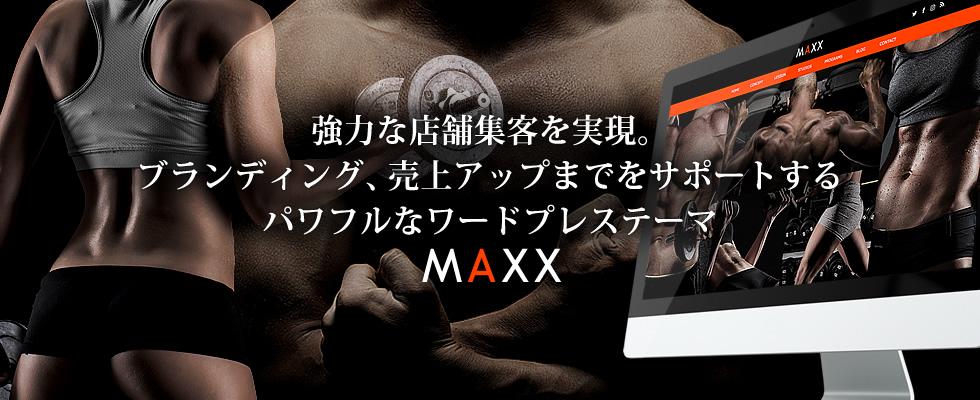 maxx_980_400
