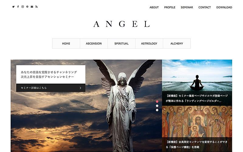 WWordPressテーマ「ANGEL」