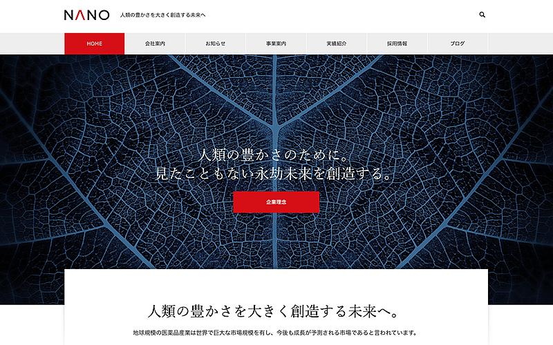 WordPress theme NANO