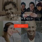 IPPINというウェブサイト型SNSを作ってみて考えたこと