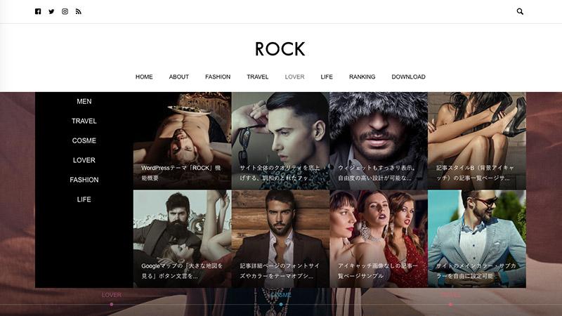 WordPress Theme ROCK