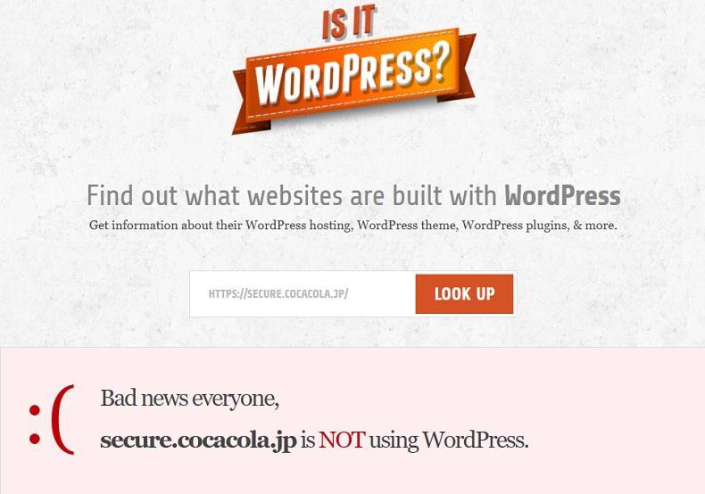 WordPressテーマじゃないなら