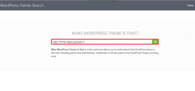 「What WordPress Theme Is That?」の使い方