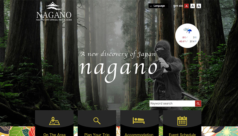 NAGANO CITY OFFICIAL TRAVEL GUIDE