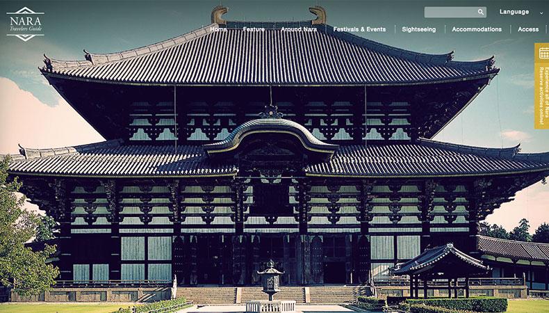 Nara Travelers Guide