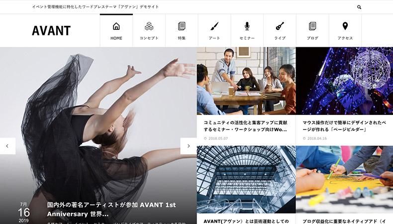 WordPress Theme AVANT