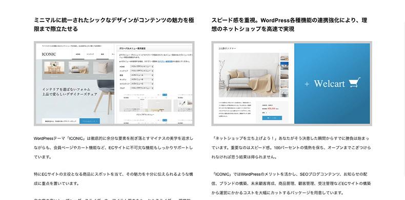 Webライティング例