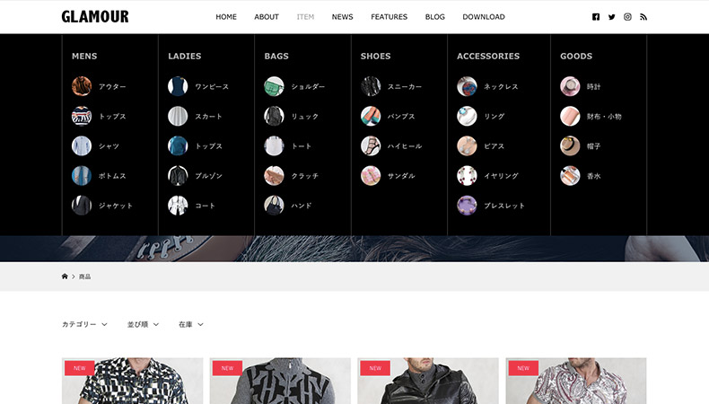 WordPress Theme GLAMOUR