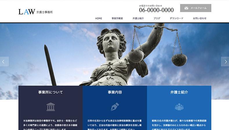 WordPress Theme LAW