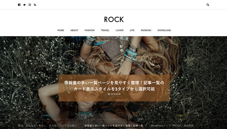 WordPress Theme ROCK