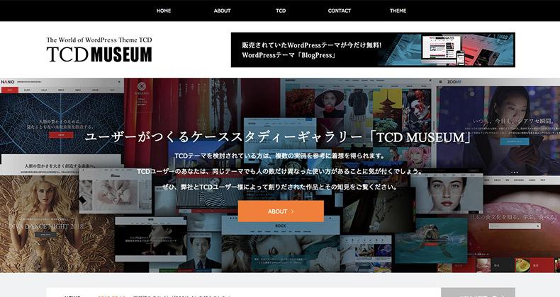 TCD MUSEUM